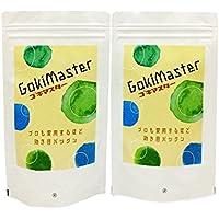 ゴキマスター 12個×2袋セット 業務用 ホウ酸団子 ゴキブリ対策 ゴキブリ駆除