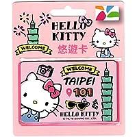 台北101 HELLO KITTY コラボ 悠遊カード 台湾MRTカード