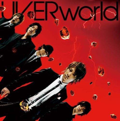 「AWAYOKUBA-斬る」(UVERworld)は何かのアニメ主題歌?歌詞の中に隠された意味とは?の画像