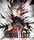 HUMAN LOST 人間失格 Blu-ray[Blu-ray/ブルーレイ]