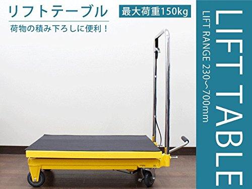 toolsisland 油圧式リフトテーブル台車積載能力150kg 黄色 THM001