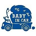 imoninn BABY in car ステッカー 【シンプル版】 No.37 ハリネズミさん (青色)