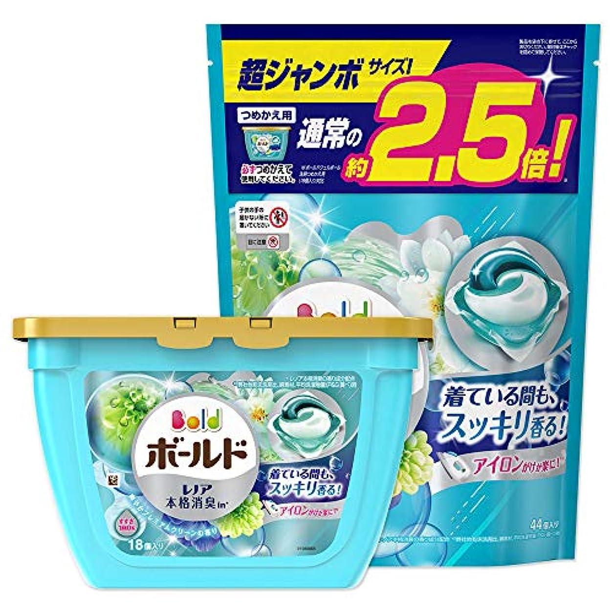 アレキサンダーグラハムベル批評風景【まとめ買い】 ボールド 洗濯洗剤 ジェルボール3D 爽やかプレミアムクリーンの香り 本体 18個入 + 詰め替え 超ジャンボ 44個入
