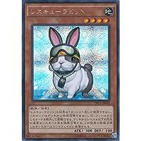 遊戯王カード TRC1-JP020 レスキューラビット シークレットレア 遊戯王アーク・ファイブ [THE RARITY COLLECTION]
