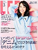 LEE(リー) 2015年 03 月号 [雑誌]