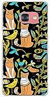 sslink SC-04J Galaxy Feel ギャラクシー ハードケース ca1324-3 CAT ネコ 猫 スマホ ケース スマートフォン カバー カスタム ジャケット docomo