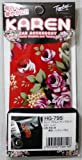 ニシキ コラムシフトカバー カレン RE HG-795