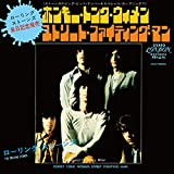 ホンキー・トンク・ウィメン/ストリート・ファイティング・マン (初回完全生産限定)(SHM-CD)