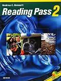 Reading Pass〈2〉