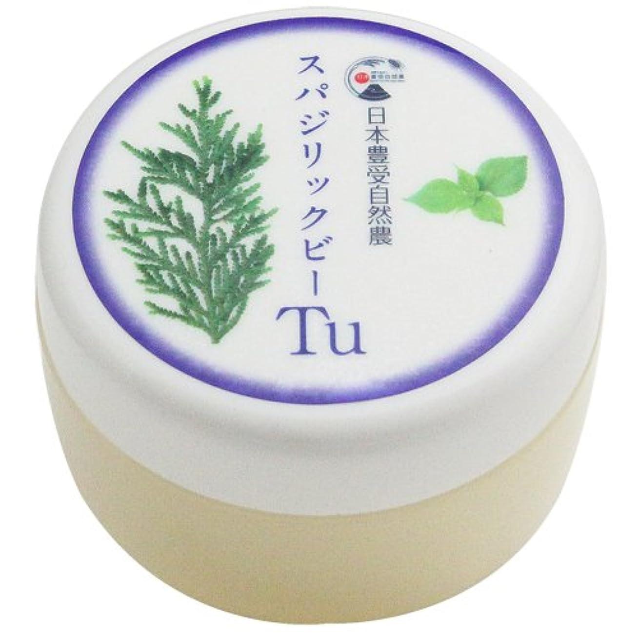 伝える倫理的液体日本豊受自然農 スパジリック ビーTu(特大) 135g