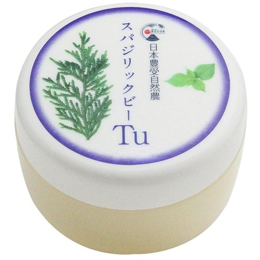 ストリップかわいらしいビジョン日本豊受自然農 スパジリック ビーTu(特大) 135g