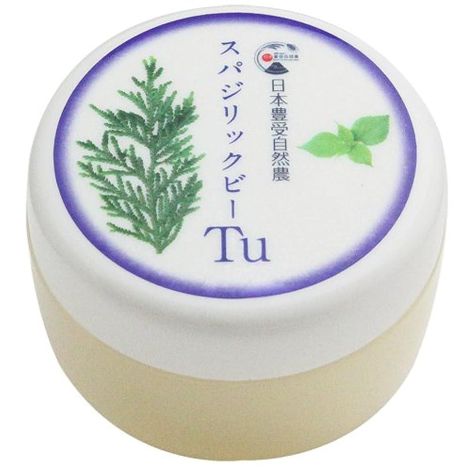 論理的好むテスピアン日本豊受自然農 スパジリック ビーTu(特大) 135g