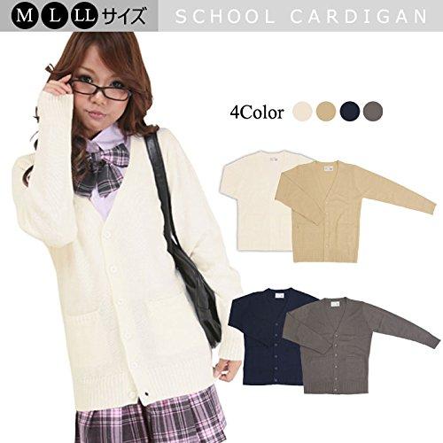 【カラー:ベージュ/LLサイズ】≪School costum...