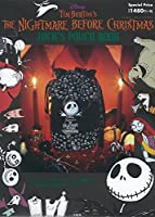 Disney TIM BURTON'S THE NIGHTMARE BEFORE CHRISTMAS JACK'S POUCH BOOK (バラエティ)