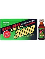 田村 リキセー3000 100mlx10本 [指定医薬部外品]