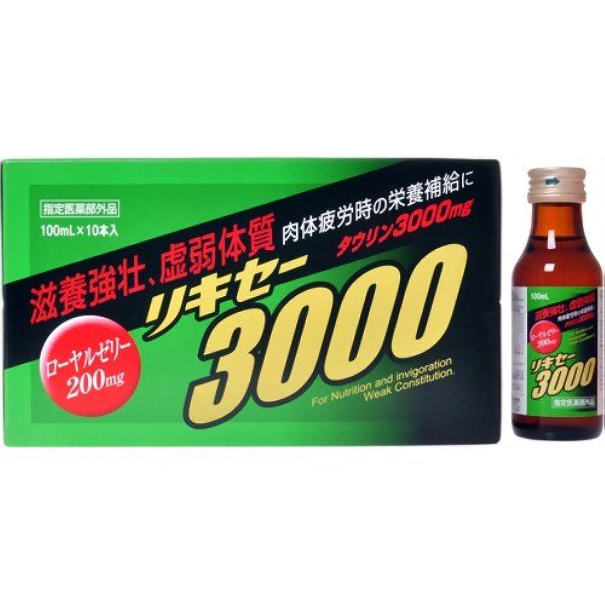 嫌悪アプトクマノミ田村 リキセー3000 100mlx10本 [指定医薬部外品]