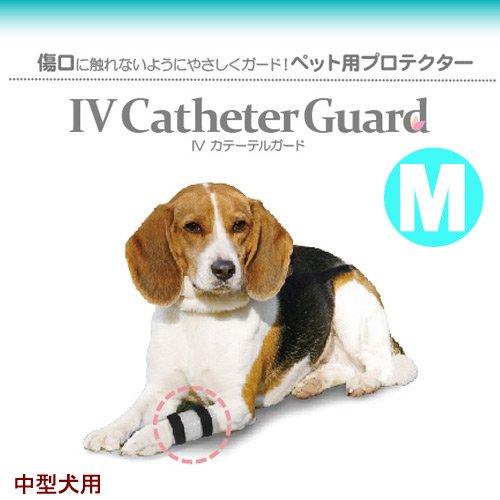 ファンタジーワールド ペット用 傷口保護 IV カテーテルガード M 小型犬 中型犬用 IV-M
