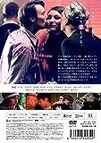 シェイク・ユア・ハート / En Kort En Lang [DVD] 画像