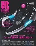 Reebok スニーカー FINEBOYS靴 vol.9 (HINODE MOOK 489)
