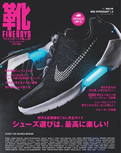 FINEBOYS靴 vol.9 (HINODE MOOK 4...