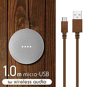 エレコム micro USBケーブル 1.0m 急速充電 やわらか インテリアに馴染むフローリングカラー Android ワイヤレススピーカーにおススメ ダークブラウン ADC-AMBI10DB