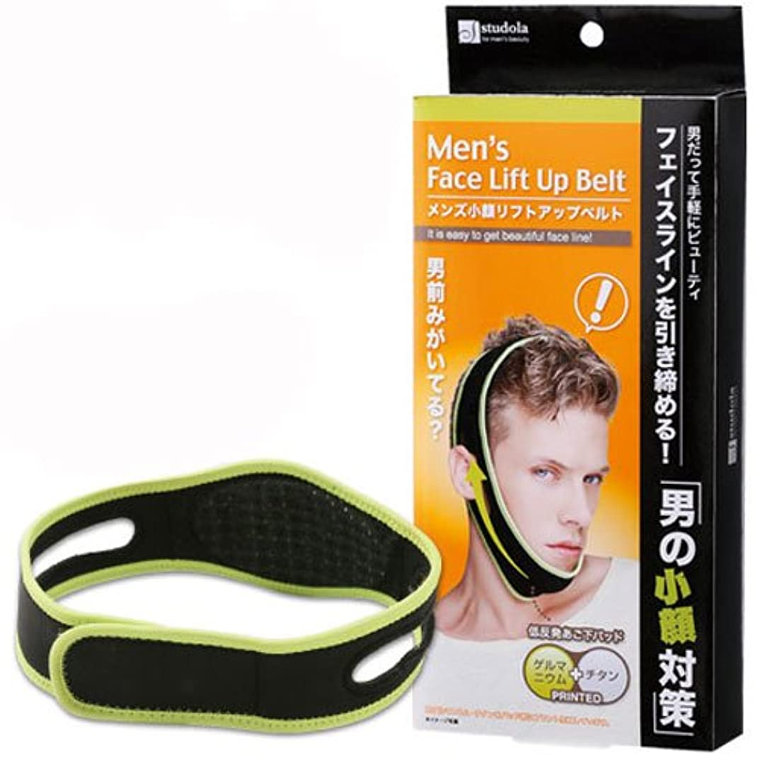 座るマリナー証明する男の小顔対策 サイズ調整できる メンズ小顔リフトアップベルト