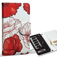 スマコレ ploom TECH プルームテック 専用 レザーケース 手帳型 タバコ ケース カバー 合皮 ケース カバー 収納 プルームケース デザイン 革 花柄 赤 おしゃれ 011911