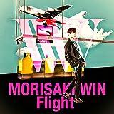 【Amazon.co.jp限定】Flight〔通常盤〕(メガジャケ付)