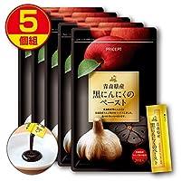プリセプト 青森県産 黒にんにくのペースト 20包 (5個組)