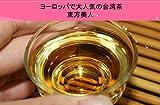 台湾茶【東方美人茶 100g】 ...