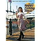 永浜いりあの Happy Fishing Days