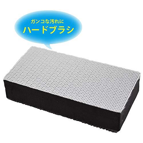 キッチン スポンジ まな板専用クリーナー 1セット 2個 アイセン