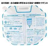 エピオス 防災 携帯 折りたたみ ウォーターバッグ 給水袋 6.5リットル (イベント アウトドア にも) 3pセット 7015*3 画像