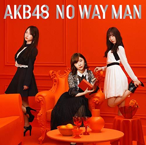 54th Single「NO WAY MAN」<TypeD> 通常盤