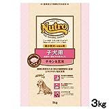 ニュートロ ナチュラルチョイス プレミアムチキン 超小型犬~中型犬用 子犬用 チキン&玄米 3kg