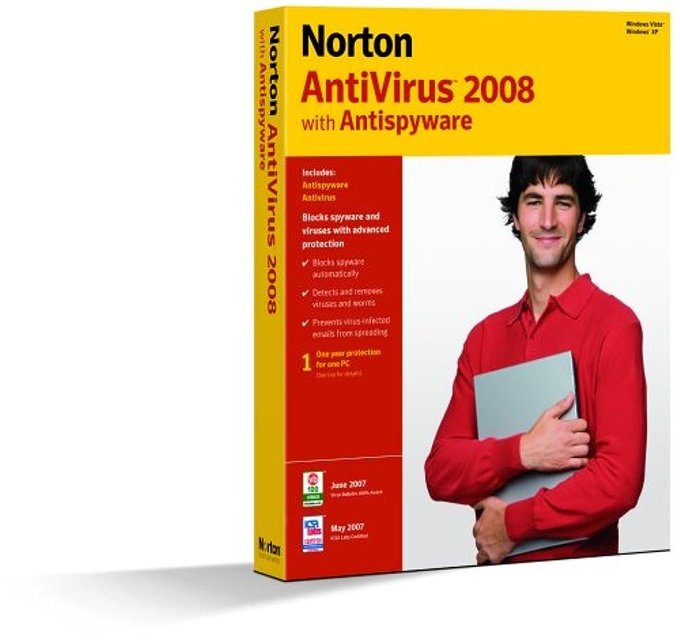 コントラストサリーフラスコ【旧商品】Norton AntiVirus 2008 インターナショナル(E)