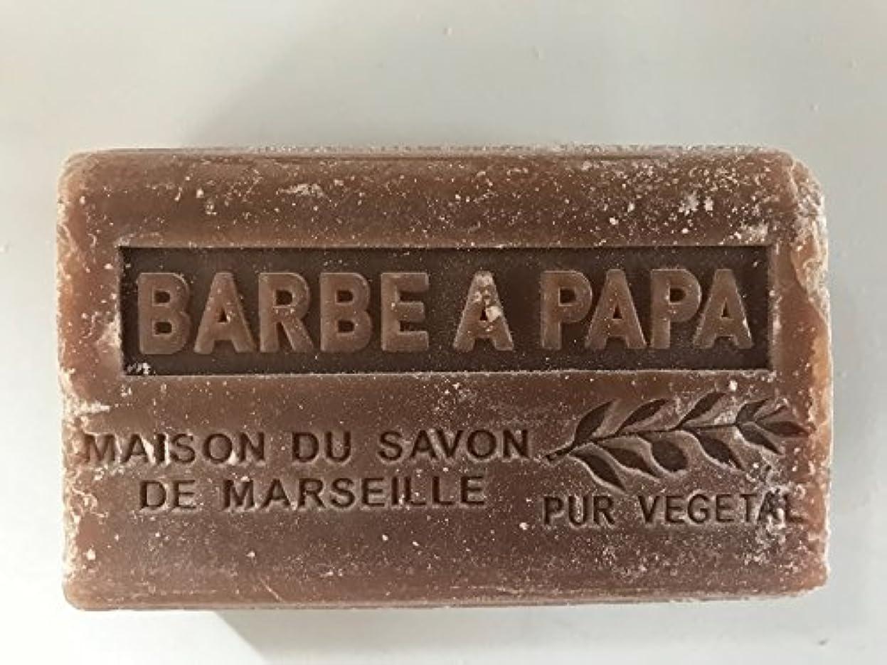 しっとり悪名高いくしゃみSavon de Marseille Soap Cotton Candy Shea Butter 125g