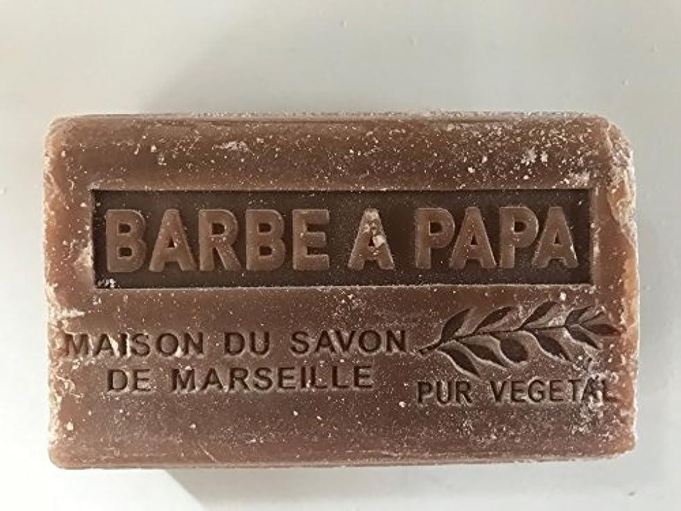 トリップ静けさキャプションSavon de Marseille Soap Cotton Candy Shea Butter 125g