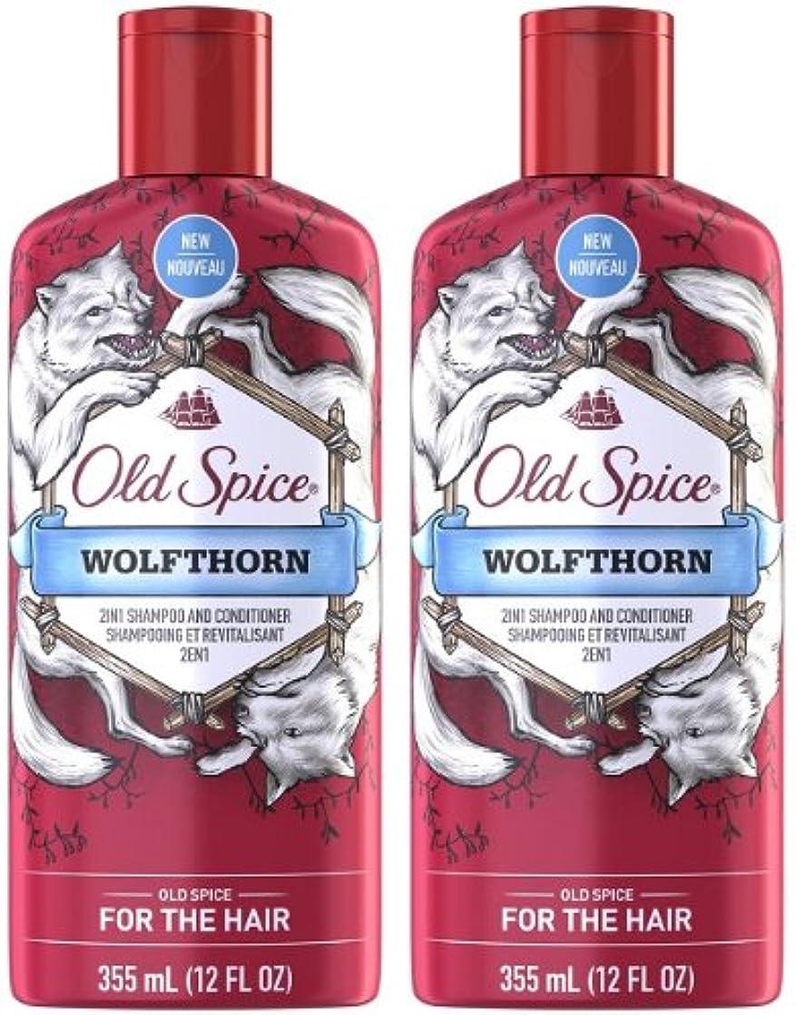 シロクマ致命的回復【海外直送】2本セット Old Spice 2in1 Shampoo and Conditioner, Wolfthorn コンディショナーインシャンプー 355ml