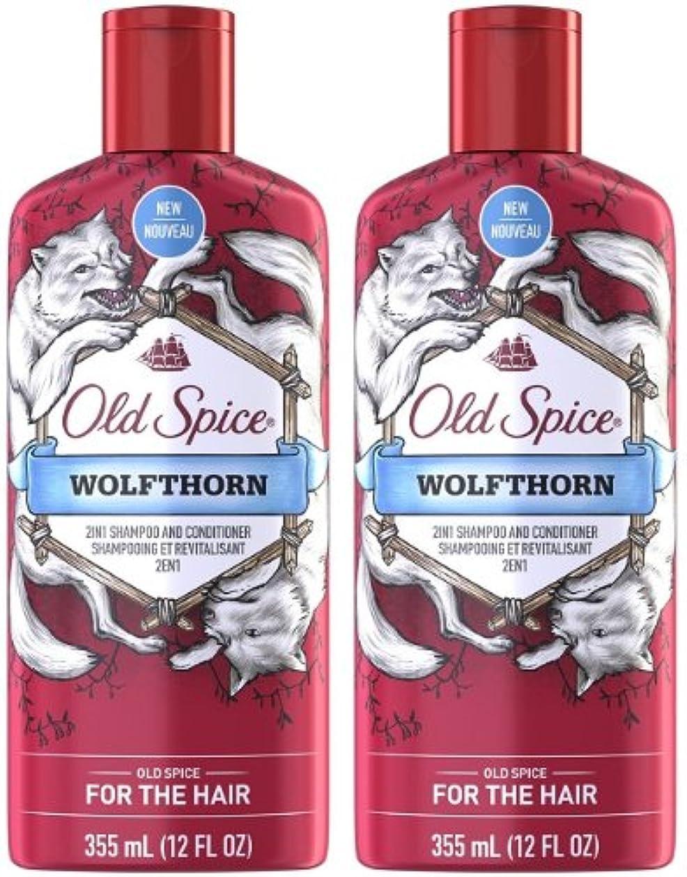 未就学ファンネルウェブスパイダーダイヤル【海外直送】2本セット Old Spice 2in1 Shampoo and Conditioner, Wolfthorn コンディショナーインシャンプー 355ml
