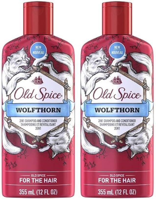 受益者巻き戻す言い直す【海外直送】2本セット Old Spice 2in1 Shampoo and Conditioner, Wolfthorn コンディショナーインシャンプー 355ml