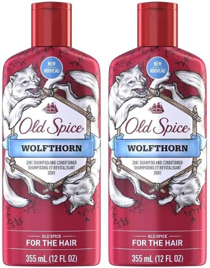 ひばりしなやか業界【海外直送】2本セット Old Spice 2in1 Shampoo and Conditioner, Wolfthorn コンディショナーインシャンプー 355ml