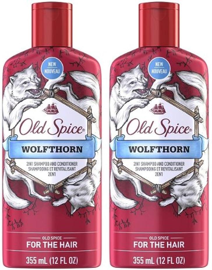 退却作動するずるい【海外直送】2本セット Old Spice 2in1 Shampoo and Conditioner, Wolfthorn コンディショナーインシャンプー 355ml