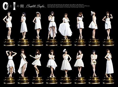 AKB48 – 0と1の間【Complete Singles】[FLAC / 24bit Lossless / WEB]  [2015.11.18]