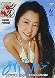 Arrive~KOREAN MODE~ [DVD]