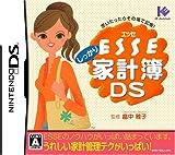 「ESSE しっかり家計簿DS」の画像