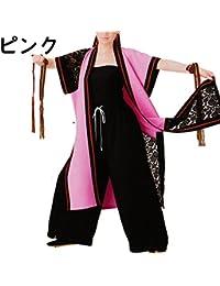 【よさこい衣装?袢纏?法被】袖なしおどり袢天 黄?ピンク B8586?8594