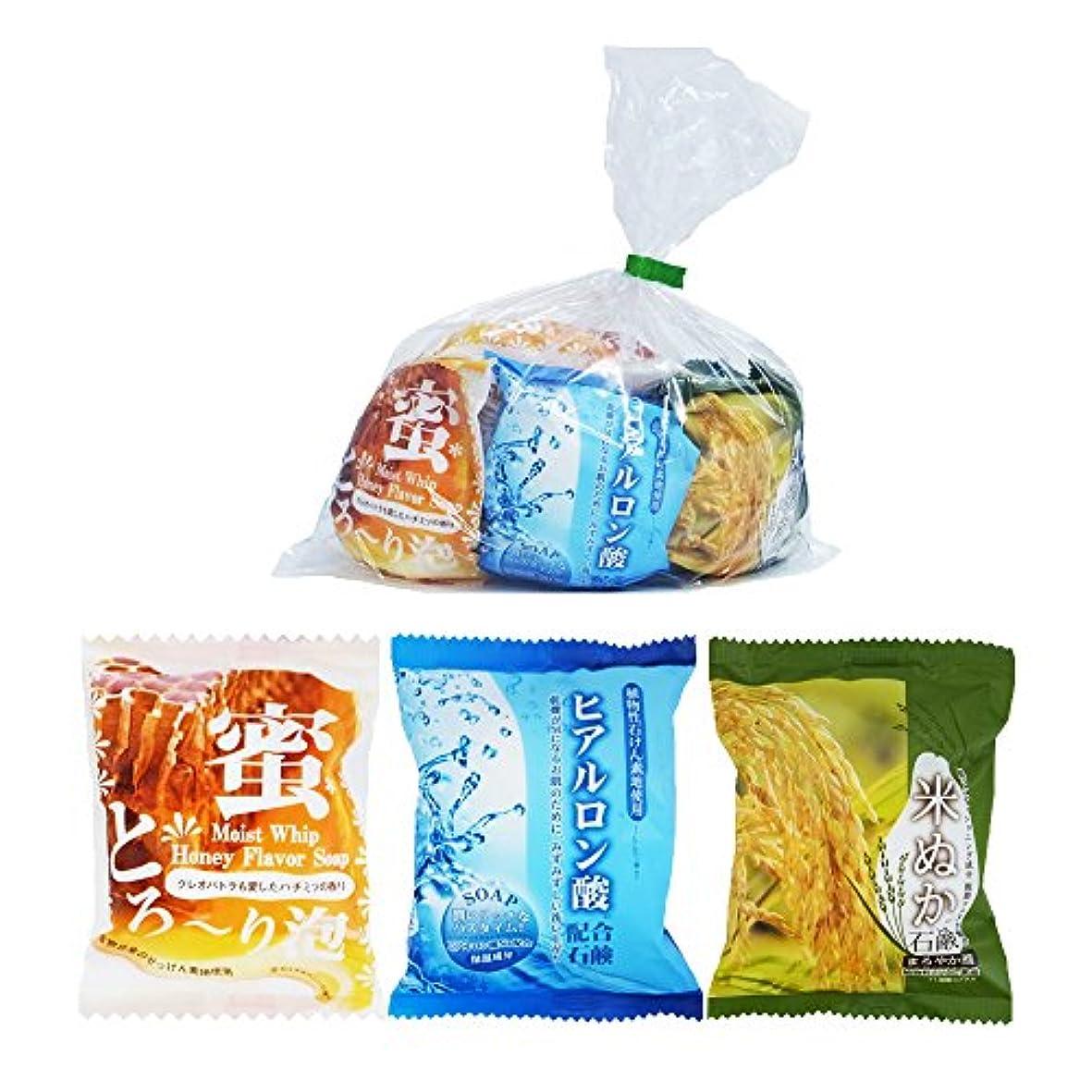 朝食を食べる機転故国ペリカン石鹸 新モイスチャーソープ10P