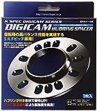 DIGICAM(デジキャン) ハブリング付スペーサー5mm 73-56 SD0042