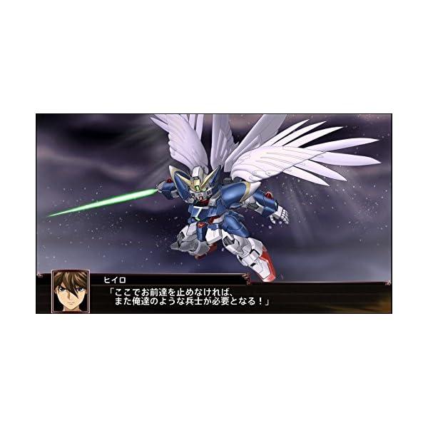 【PS4】スーパーロボット大戦Xの紹介画像11